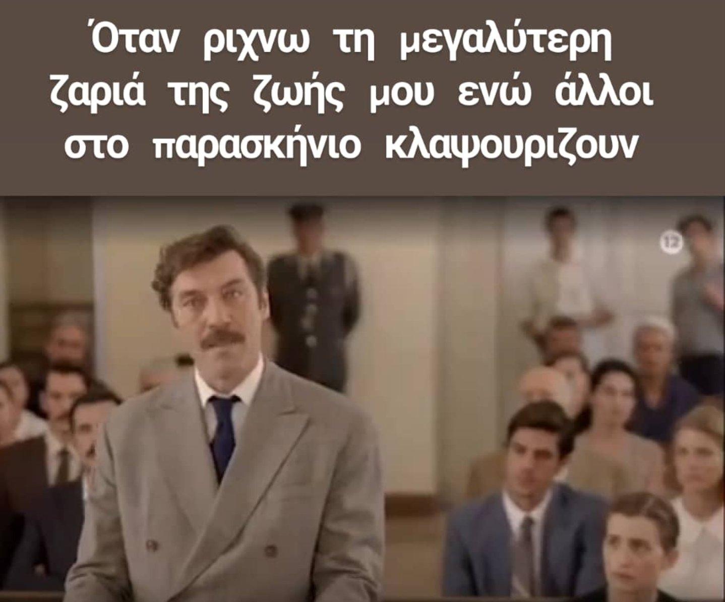 Ο διαδικτυακός Θωμάς Κυπραίος – Τα καλύτερα tweets του – @thomaskypraios #agriesmelisses